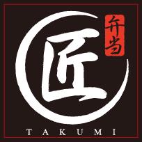 お弁当 匠 TAKUMI